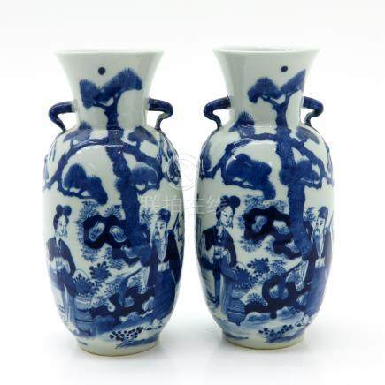 Pair of Blue and White Decor Vases