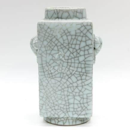 Crackleware Decor Square Vase
