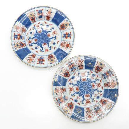Lot of 2 Imari Decor Plates