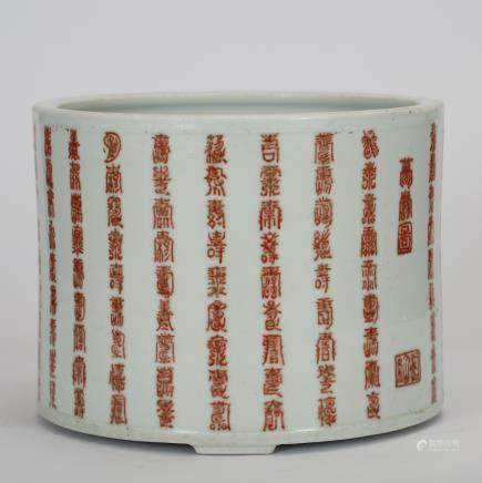CHINESE IRON RED PORCELAIN BRUSH POT