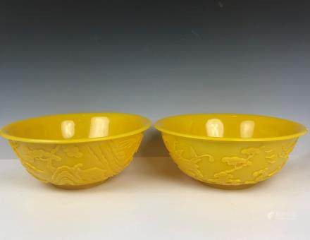 Pair of Large Peking Glass Bowls