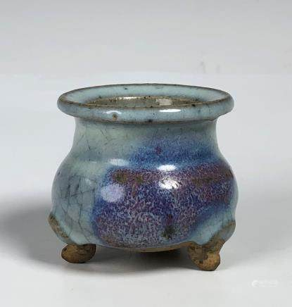 Small JUNYAO  Tripod Censer