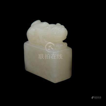 White Jade Seal