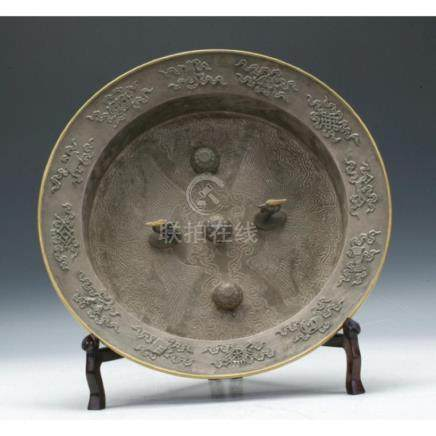 C18th. Important Chinese Imperial Porcelain Ceremonial Bowl