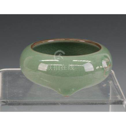 Small Celadon Water Pot