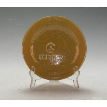 Imperial Yellow Plate