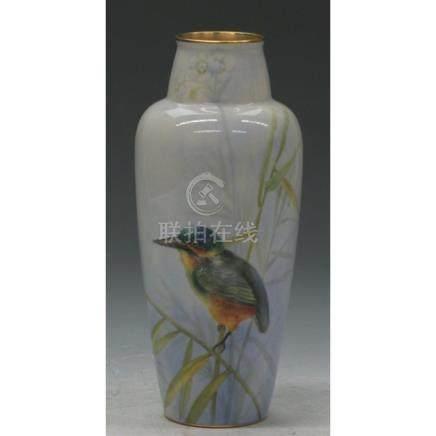 Royal Worcester Kingfisher Vase