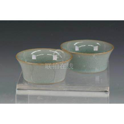 Pair Of Small Celadon Punch Bowl