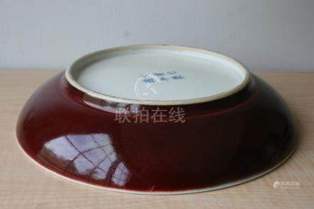 An Imperial Lang-Yao plate, Qing Dynasty