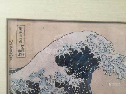 Antique Japanese Woodlock Print Framed