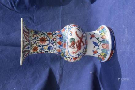 A Wucai Dragon Vase Marked Wan Li