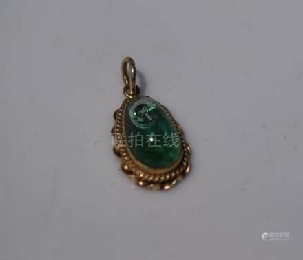 Antique 14KGold Emerald Pendant