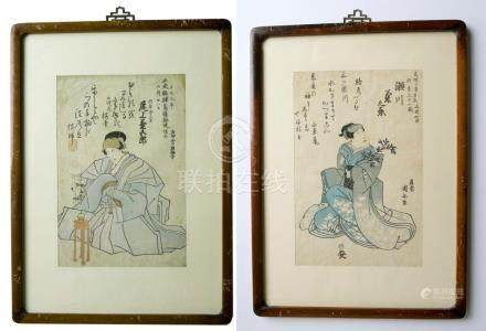 Two Japanese Woodblock prints 18th/19th C.