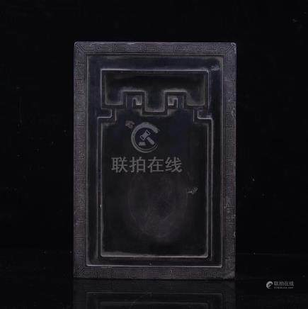 A DUAN INK SLAB WITH CAOYIN MARK