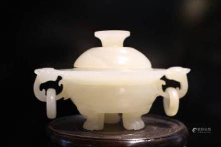 A Hetian Jade Censer
