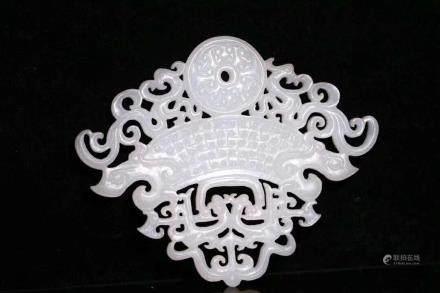 A Carved Hetian Jade Bi