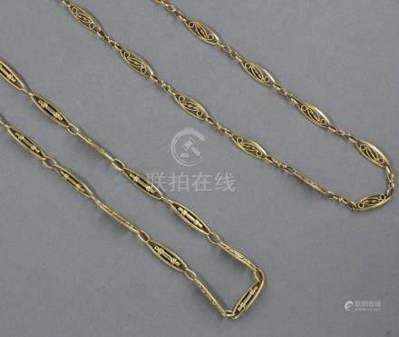 Lot en or jaune 18k : - Chaine de cou à maillons ovales filigrannés, pds : 9,7 g. - Chaine d