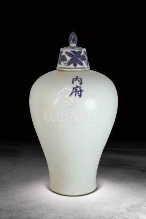 明  甜白釉暗花梅瓶