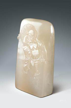 民國  壽山高山晶石雕彌勒佛薄意章