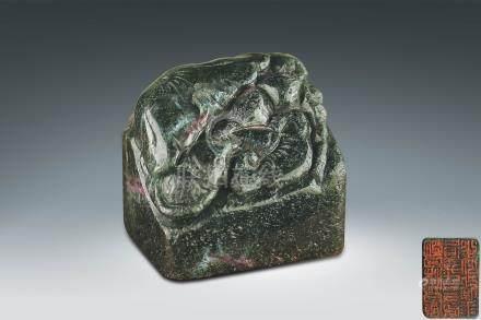 清  碧犀石雕年年有餘鈕印章