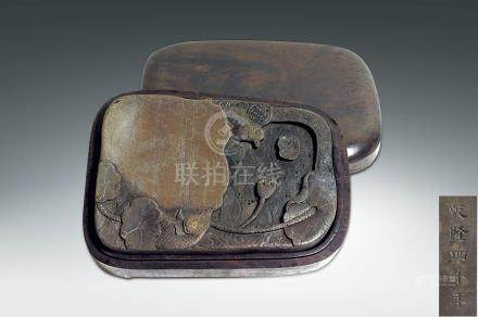 清.紫端石雕年年有餘紋硯