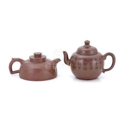 Two Yixing teapots and covers, 20th century (4) 16 cm long,