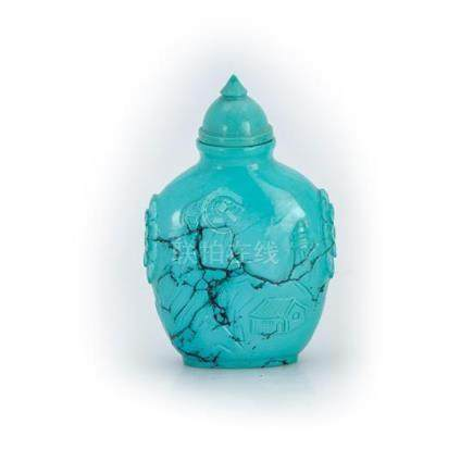 A turquoise snuff bottle Qing dynasty, 19th century (2) 6.5
