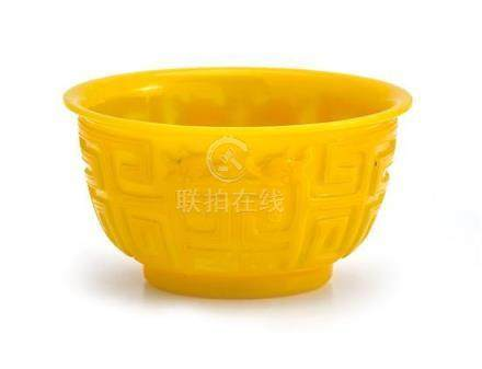 A yellow glass bowl, 19th/20th century 10.5 cm diameter