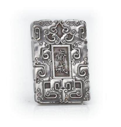 An unusual silver pendant, 19th/20th century 5.8 cm long