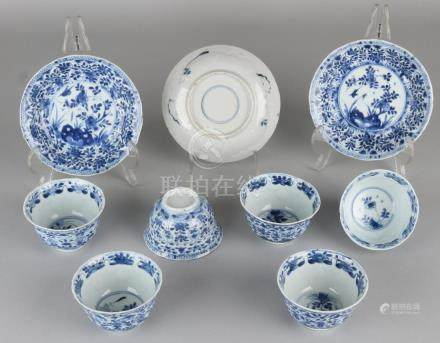 Z es times 18th century Chinese porcelain.Cups with