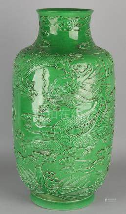 Large branded Chinese porcelain dragon vase with green