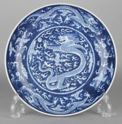 Old / antique Chinese porcelain dragon dish with six