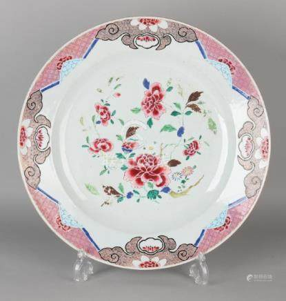 Capitale 18th century Chinese porcelain Family Rose