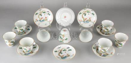 Eight rare Chinese 18th century porcelain cups and