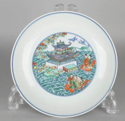 Old / antique Chinese porcelain Family Rose plate with
