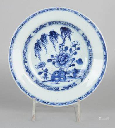 18th Century Chinese porcelain deep Qung Lung plate