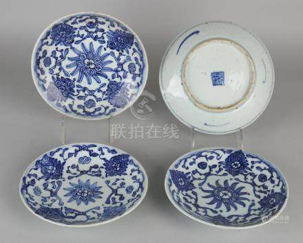 Four antique Chinese porcelain plates with floral
