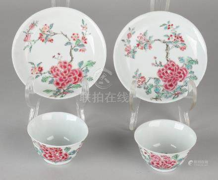 Two 18th century Chinese porcelain Family Rose cup and