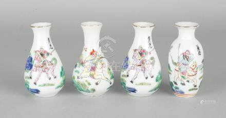 Four Chinese porcelain miniature vases with figures