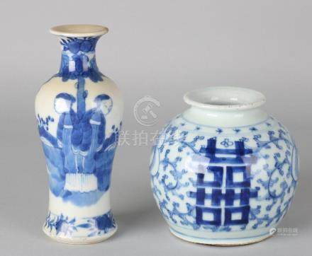 Two times old Chinese porcelain. One baluster-shaped