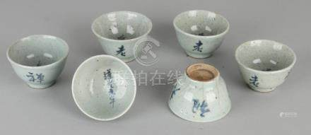 Six old / antique Chinese porcelain cups with gray