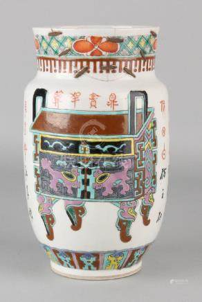 Old / antique Chinese porcelain vase with texts. Vase