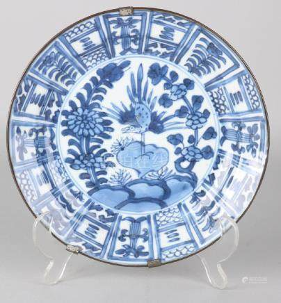 17th Century Chinese porcelain Wanli plate with wings