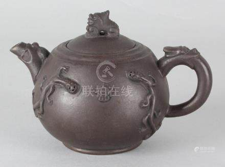 Old Chinese Yixing drawing pot, marked 20th century