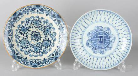 19th Century Japanese or Chinese plate. Hairline. And