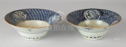 Two antique Chinese porcelain bowls with spiked base