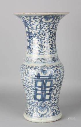 Large antique Chinese porcelain collar vase with floral