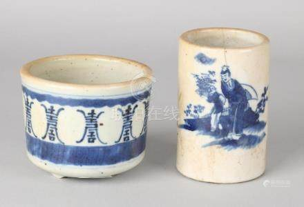 Early Chinese porcelain brush holder and flower pot.