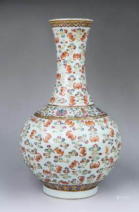 A FAMILLE ROSE 'HUNDRED BATS' VASE?