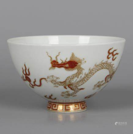 CHINESE GILDED IRON RED DRAGON BOWL